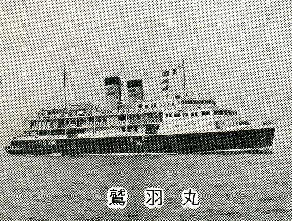 山陽汽船商社